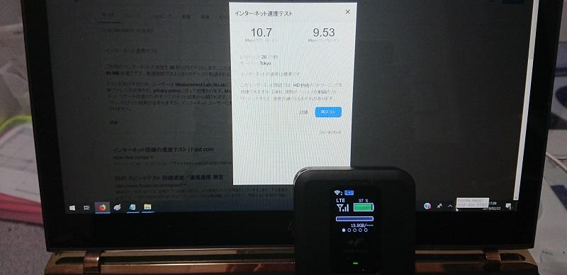 ネクストモバイルは実際にどれぐらいの速度が出るのか実測しました